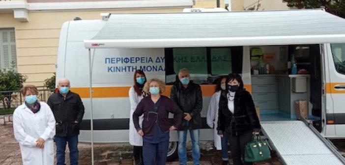 Εθελοντική αιμοδοσία από την Π.Ε Αιτωλοακαρνανίας την Κυριακή 14 Φεβρουαρίου