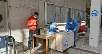 O Δήμος Αγρινίου για την διενέργεια rapid test