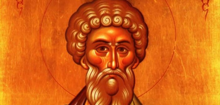 Σήμερα 11 Φεβρουαρίου εορτάζει ο Άγιος Βλάσιος