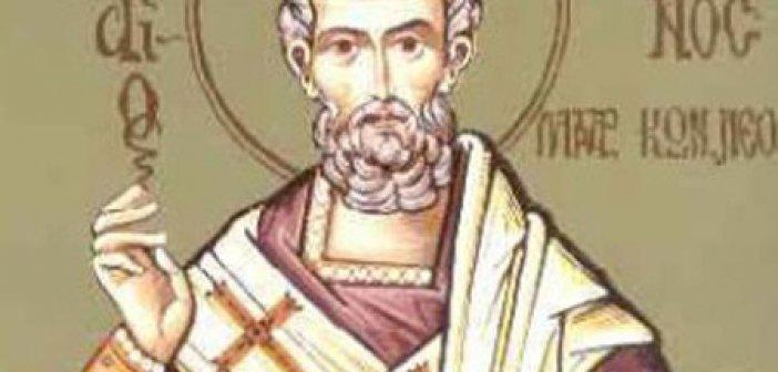 Σήμερα 16 Φεβρουαρίου τιμάται ο Άγιος Φλαβιανός