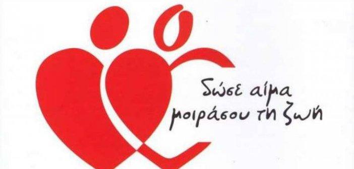 Μεσολόγγι: Εθελοντική αιμοδοσία την Κυριακή σε συνεργασία Αντιπεριφέρειας Αιτ/νιας και Νοσοκομείου