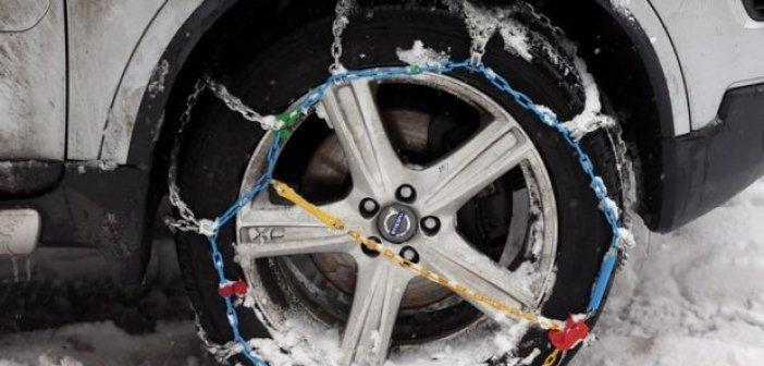 Πώς βάζω αλυσίδες στο αυτοκίνητο (vid)