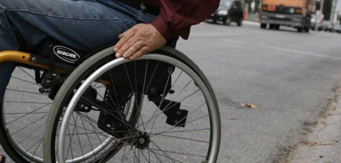 Το 80% των νοικοκυριών με άτομα που χρήζουν φροντίδας αδυνατούν να καλύψουν τις ανάγκες διαβίωσής τους