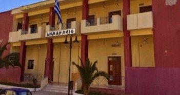 Δήμος Ξηρομέρου : Ανακοίνωση για Covid tests στον Αστακό