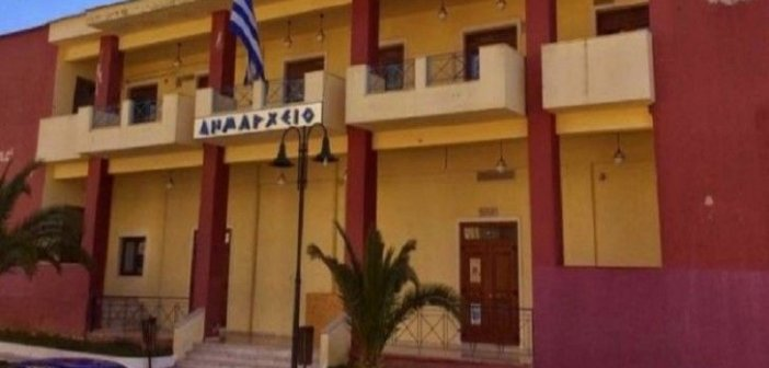 Αναστολή λειτουργίας του Δημαρχείου Αστακού μέχρι και την Δευτέρα