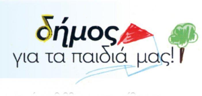 Νίκος Καραπάνος: «Κραυγή αγωνίας για την αναποτελεσματικότητα του κυρίου Λύρου η υπερψήφιση της πρότασή μας για το Τεχνικό Πρόγραμμα»