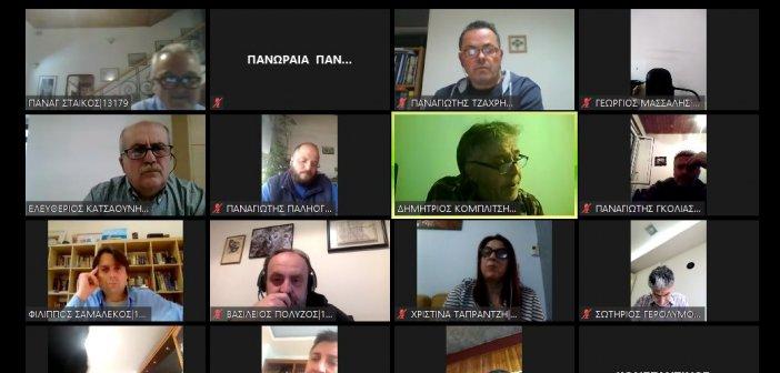 Ξηρόμερο: Συνεδριάζει μέσω τηλεδιάσκεψης το Δημοτικό Συμβούλιο – Τα θέματα της ημερήσιας διάταξης