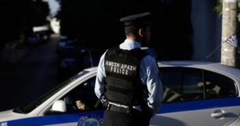 ΑΣΕΠ: Αιτήσεις για προσλήψεις στην αστυνομία μέσω προκήρυξης