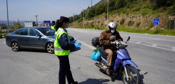 126 παραβάσεις για άσκοπη μετακίνηση και μη χρήση μάσκας χθες στη Δυτ. Ελλάδα
