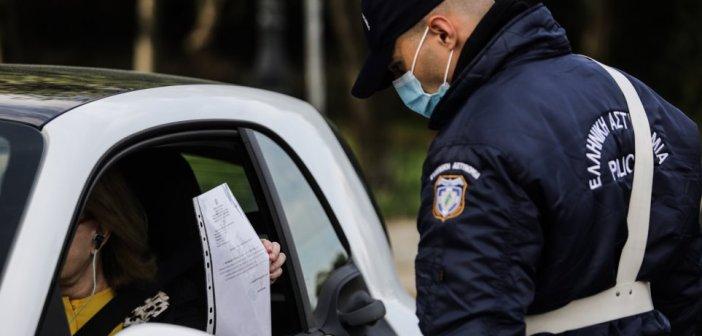 """Δυτική Ελλάδα: 33 """"τρακοσάρια"""" επειδή δεν τηρούσαν τα μέτρα για τον κορωνοϊό"""