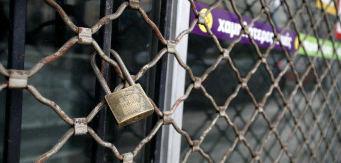 Απαλλαγή από το ενοίκιο και τον Μάρτιο για τις κλειστές επιχειρήσεις