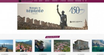 Με αναβαθμισμένο περιεχόμενο και λειτουργίες ο νέος ιστότοπος του Δήμου Ναυπακτίας