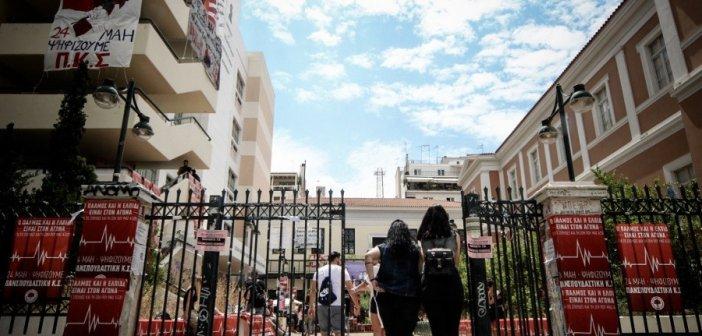 Το Δημοτικό Συμβούλιο Θέρμου εξέδωσε ψήφισμα κατά της αστυνόμευσης στα Ανώτατα Εκπαιδευτικά Ιδρύματα