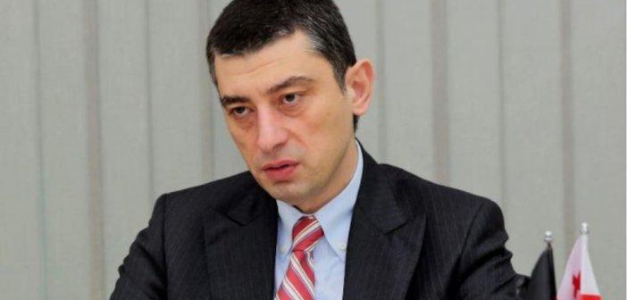 Παραιτήθηκε ο πρωθυπουργός της Γεωργίας