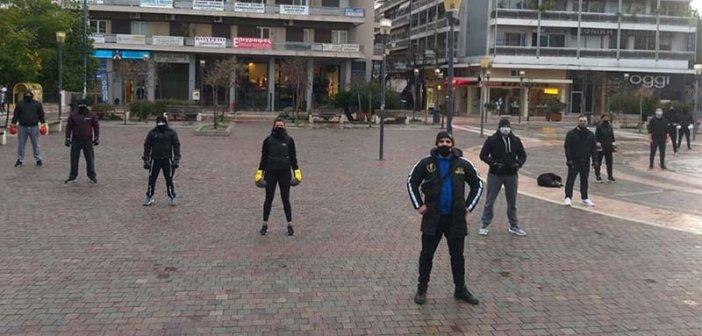 Ανοιχτή προπόνηση διαμαρτυρίας του «Gruppo Victorum» στο Αγρίνιο – Η πρόταση για άμεση επαναλειτουργία των Σχολών!