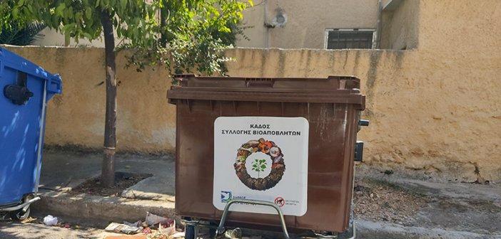 Δήμος Αγρινίου : Έρχονται 400 καφέ κάδοι και τρία απορριμματοφόρα