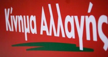 ΚΙΝΑΛ: Ψηφιακές Περιοδείες στην Περιφέρεια Δυτικής Ελλάδας
