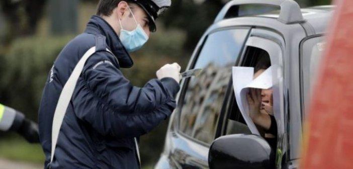 86 παραβάσεις για άσκοπη μετακίνηση και μη χρήση μάσκας χθες στη Δυτ. ελλάδα-Πρόστιμο 3.000 σε κατάστημα