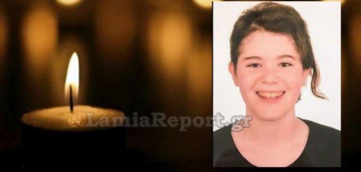 Στο εδώλιο τρεις γιατροί για τον άδικο χαμό της 14χρονης Ιωάννας από τη Λαμία