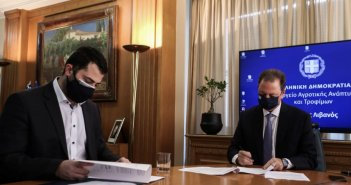 Υπεγράφη από Λιβανό – Σπανό η προγραμματική σύμβαση για το Διαχειριστικό Σχέδιο Βόσκησης της Περιφέρειας Στερεάς Ελλάδας