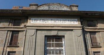 Καπναποθήκες Παπαπέτρου : Έτσι θα είναι το Διαχρονικό Μουσείο της Αιτωλοακαρνανίας