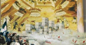 Η οργανωτική Επιτροπή 1821-2021 του Δήμου Ακτίου Βόνιτσας για των εορτασμό των 200 χρόνων του 1821