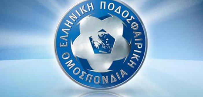ΕΠΟ : Κανονικά στο Αγρίνιο το ματς ΠΑΣ Γιάννινα- Παναθηναϊκός