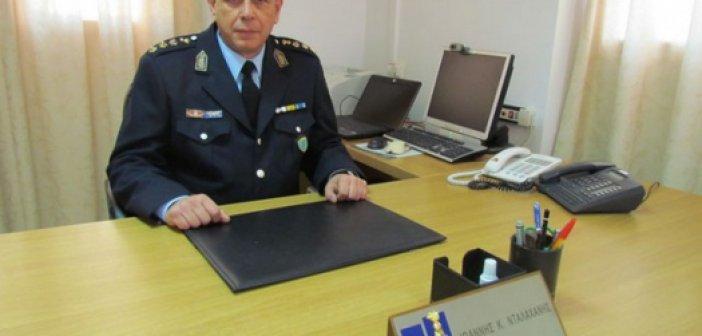 Αποχωρεί ο Νταλαχάνης Ιωάννης από Διεύθυνση Αστυνομίας Αιτωλίας