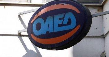Κοινωφελής εργασία ΟΑΕΔ: Ξεκινάει το voucher έως 1.035€ σε 36.500 ωφελούμενους