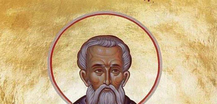 Στις 14 Φεβρουαρίου τιμάται ο Όσιος Αυξέντιος