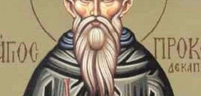Σήμερα 27 Φεβρουαρίου τιμάται ο Άγιος Προκόπιος: Ο αγωνιστής κατά των Μονοφυσιτών