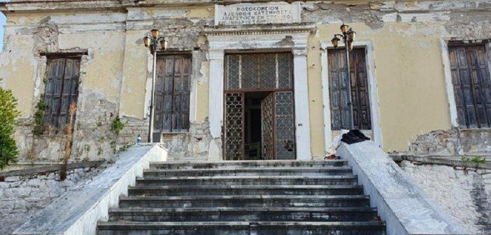Συμφωνεί η 6η ΥΠΕ στην παραχώρηση του παλιού Νοσοκομείου στον Δήμο Μεσολογγίου