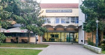 Πανεπιστήμιο Πατρών:  Οι εναλλακτικές για τα Τμήματα «διχάζουν» τους Καθηγητές