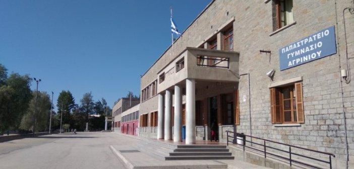 Ανακοίνωση Ανυπότακτου Αγρίνιου για τις εξελίξεις στο Παπαστράτειο Γυμνάσιο Αγρινίου