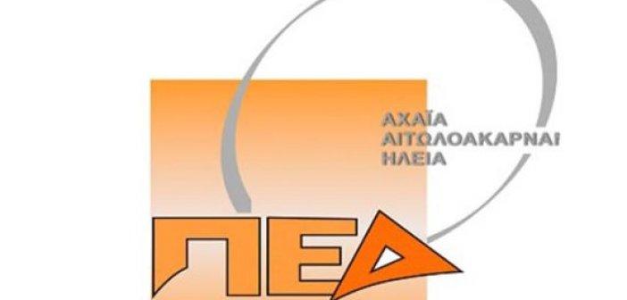 Προτάσεις από την ΠEΔ Δυτ. Ελλάδας για τις δράσεις του θεσμού της Τοπικής Αυτοδιοίκησης