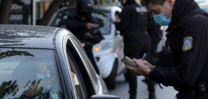 138 παραβάσεις για άσκοπη μετακίνηση και μη χρήση μάσκας χθες στη Δυτ. Ελλάδα