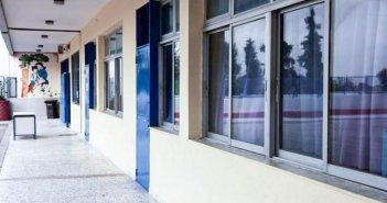 Αιτωλοακαρνανία: Ξεκινά η αξιολόγηση των σχολικών μονάδων