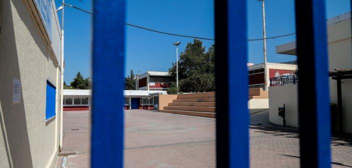 Nαύπακτος: Ποιες σχολικές μονάδες έχουν τεθεί εκτός λόγω COVID και μέχρι πότε;
