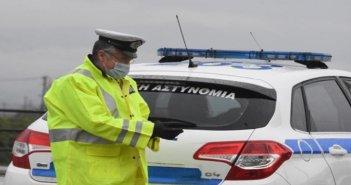 168 παραβάσεις για άσκοπη μετακίνηση και μη χρήση μάσκας χθες στη Δυτ. ελλάδα