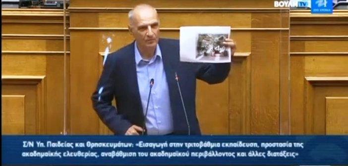 Με φωτο από το κλειδομάζωμα στην Αιτωλοακαρνανία ο Βαρεμένος στη Βουλή