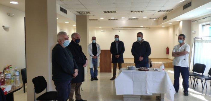 Νοσοκομείο Μεσολογγίου: Κοπή πίτας Συλλόγου εργαζομένων (ΦΩΤΟ)