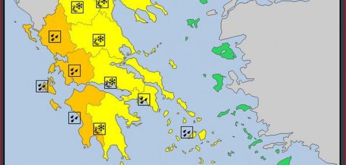 Περιφέρεια Δυτ.Ελλάδας: Έκτακτο Δελτίο Επικίνδυνων Καιρικών Φαινομένων