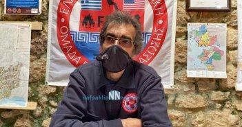 Νέος εξοπλισμός και βοήθεια στους σεισμοπαθείς από την Ελληνοαμερικανική ομάδα έρευνας και διάσωσης