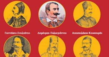 Δήμος Ακτίου –Βόνιτσας: Οι προτάσεις για τα προγράμματα Ψηφιακών δράσεων του Υπουργείου Πολιτισμού