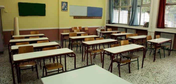 Κλειστές και την Παρασκευή οι σχολικές μονάδες του δήμου Μεσολογγίου