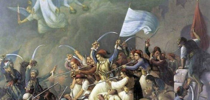 Δήμος Ακτίου-Βόνιτσας: Η εικαστική – διαδραστική πρόταση προς τους μαθητές για τα 200 χρόνια από την Ελληνική Επανάσταση
