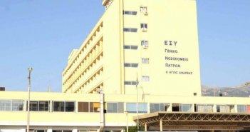 Δυτική Ελλάδα: Νεκροί σε εργατικά δυστυχήματα ένας 58χρονος και ένας 66χρονος με λίγα λεπτά διαφορά…