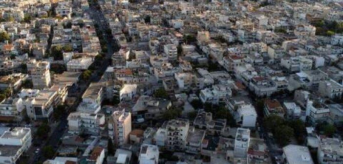 Ακίνητα: Ξεκινά το «Φορο-μπόνους» 40% για ανακαίνιση