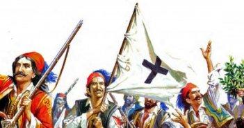 O Ι.N. Αγίας Τριάδος Αγρινίου διοργανώνει μαθητικό διαγωνισμό τιμώντας  τα 200 χρόνια από την Ελληνική Επανάσταση του 1821