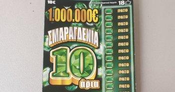 Παναιτώλιο: Υπερτυχερός έξυσε «Σμαραγδένια Δεκάρια» και κέρδισε 1.000.000€ ευρώ!